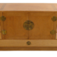 Wormley Credenza/Server